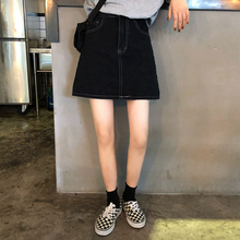 橘子酱ji型短式显瘦zb裙女百搭一步裙高腰黑色牛仔裙a字半身裙