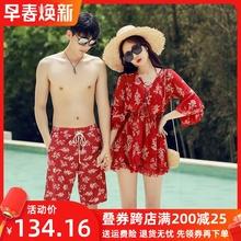 情侣泳衣ji1装比基尼zb守遮肚显瘦罩衫海边度假情侣款泳装女