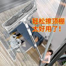 擦玻璃ji器家用加长zb万向旋转搽刷高楼窗户刮洗器保清洁工具
