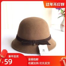 羊毛帽ji女冬天圆顶an百搭时尚(小)檐渔夫帽韩款潮秋冬女士盆帽