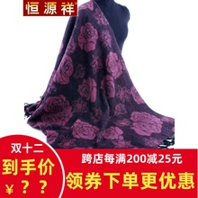 中老年ji印花紫色牡an羔毛大披肩女士空调披巾恒源祥羊毛围巾