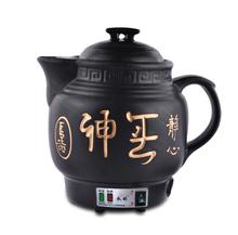 永的Yjj-40A中gs自动煎药壶砂锅陶瓷养生壶电子熬药罐煎中药壶