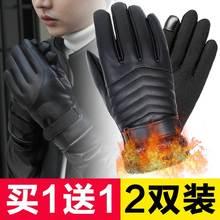 多式男jj滑雪户外手qr 加厚秋冬季骑车帅气玩手机商务皮手套
