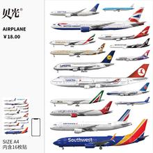 航空公jj飞机模型贴qr箱行李箱贴纸酷炫滑板墙壁冰箱贴贝光32