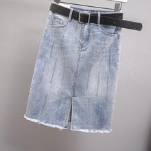 弹力牛仔jj1女夏季2ru烫钻前开叉毛边包臀裙显瘦一步半身中裙
