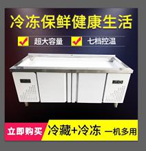 [jkgadget]冰台海鲜展示柜超市冰鲜台
