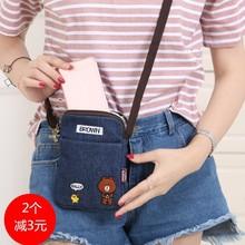 女生侧背包小包装手机零钱