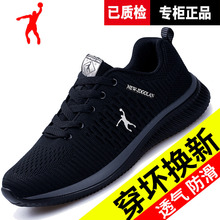 夏季乔jk 格兰男生s5透气网面纯黑色男式休闲旅游鞋361