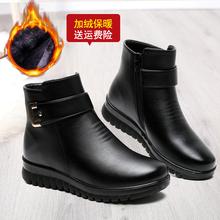 妈妈棉鞋冬jl厚绒保暖中l0靴拉链舒适软底奶奶棉靴防滑雪地靴