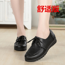 肯德基工作jl女平底防滑l0底休闲舒适上班鞋黑色女皮鞋
