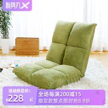 日式懒jl沙发榻榻米cm折叠床上靠背椅子卧室飘窗休闲电脑椅