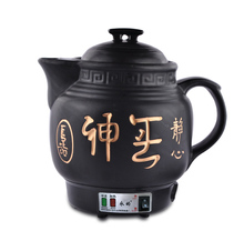 永的Yjl-40A中jl自动煎药壶砂锅陶瓷养生壶电子熬药罐煎中药壶