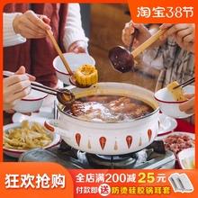 树可珐jl 日式四季hn用火锅锅具电磁炉专用燃气用(小)汤锅加厚