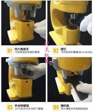 电动液压冲jl机打孔器不pt钢角铁铜铝排加工打孔机手动冲孔器