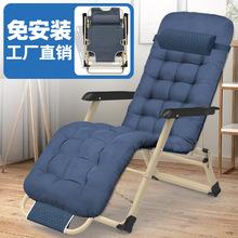 躺椅办jl室折叠椅床pt午休椅透气休闲简易加宽双方管厂家加固