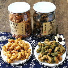 宁波特jl老式传统手lk矮酥油赞子海苔麻花零食(小)吃手工