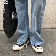 【咕噜jl】宽松高腰lk搭水洗浅色超长开衩复古牛仔长裤