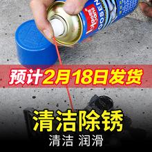 标榜螺jl松动剂汽车px锈剂润滑螺丝松动剂松锈防锈油