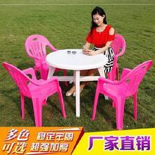 桌椅套jm摊桌凳遮阳m1内塑料桌椅户外大排档排挡酒吧沙滩椅
