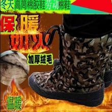 。高筒棉胶鞋加厚保暖防寒