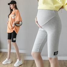加肥加大码孕妇裤子夏jm7时尚冰丝qf分裤运动休闲热裤200斤