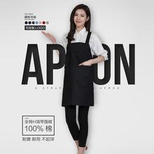 纯棉围jm韩款时尚厨qf奶茶烘焙蛋糕美甲店定制logo