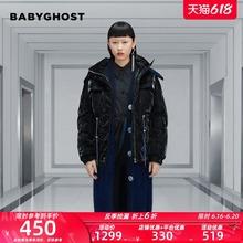BABYGHOST原创设计师女jm12201rl亮面撞色收腰短款羽绒服女
