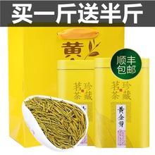 买一斤jm半斤黄金芽vc级2021新茶可预定安吉白茶绿茶散装礼盒