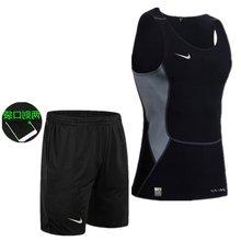 专柜轩尧耐克泰品jm5健身服男zp运动篮球跑步田径训练紧身衣