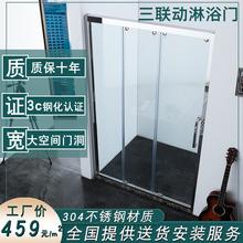 定制一jm形淋浴房三zp移门干湿分离浴室卫生间隔断玻璃沐浴房