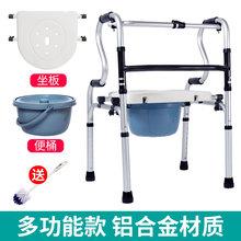 雅德老jn助行器四脚hx助行走器脑梗康复训练器材拐杖椅