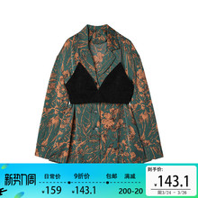 【9折jn利价】20hx秋坑条(小)吊带背心+印花缎面衬衫时尚套装女潮