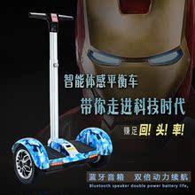 电动双jn带扶杆10jc手扶智能体感车两轮宝宝成的代步车