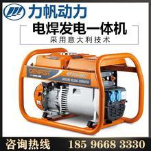 。发电jn焊机两用一jc1000永磁220v家用单相(小)型3KW5/6千瓦柴