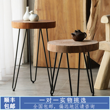 原生态jn木茶桌原木cl圆桌整板边几角几床头(小)桌子置物架
