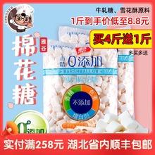 【雅谷jn伊高纯白色gc500g】手工雪花酥diy烘焙专用原料