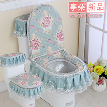 四季冬jn金丝绒三件lp布艺拉链式家用坐垫坐便套