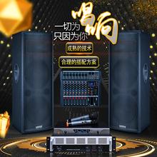 凯美声jn业舞台音响lp15寸大功率户外婚庆演出无源音箱全频音