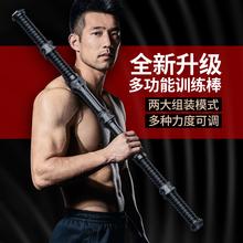 臂力器jn士多功能臂lp0KG可调节练手臂家用胸肌扩胸器