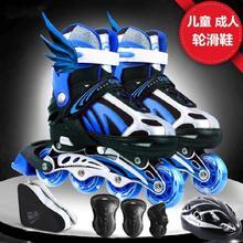 可调节jn滑包。男士wr蓝色速滑代步46码女童溜冰鞋初学者宝宝