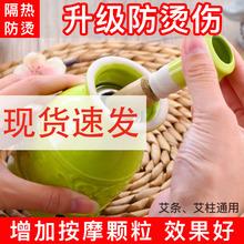推背艾jo盒艾灸罐陶sp杯仪器随身灸温阳罐家用面部火灸美容院