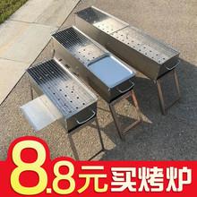 木炭烧jo架户外家用sp叠工具全套炉子烤羊肉串烤肉炉