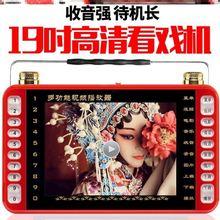 收音机jo的新便携式so老年唱戏机高清大屏幕充电(小)型可看电视