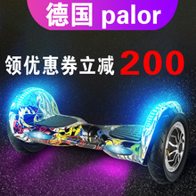 paljor保利隆1so轮电动体感扭扭车代步宝宝成的双轮智能