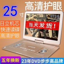 步步高移动dvd影碟机便携式宝宝vcjo15带(小)电os机evd播放机