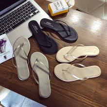 简约海边夏的字jo4女外穿ios底防滑夹脚板拖鞋时尚沙滩凉拖鞋