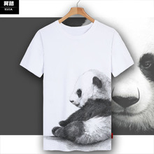 熊猫pjonda国宝os爱中国冰丝短袖T恤衫男女半袖衣服体恤可定制