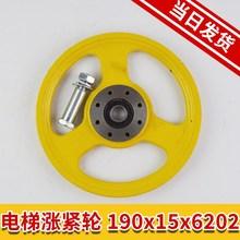 日立涨jo轮190xos6202 6mm钢丝绳用涨紧限速器 电梯配件装置SD43
