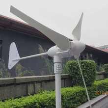 高性价jo0500wos家用永磁风力发电机内置控制器直流12v24v