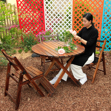 户外碳jo桌椅防腐实nk室外阳台桌椅休闲桌椅餐桌咖啡折叠桌椅